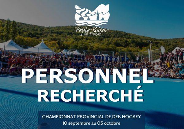 Personnel recherché – Championnat provincial de dek hockey